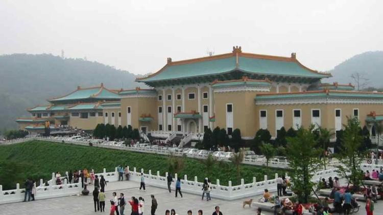 Taipei government building