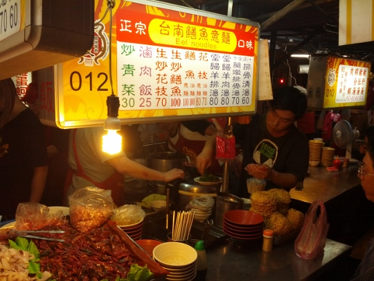 Taipei-Night-Market-Visit-1