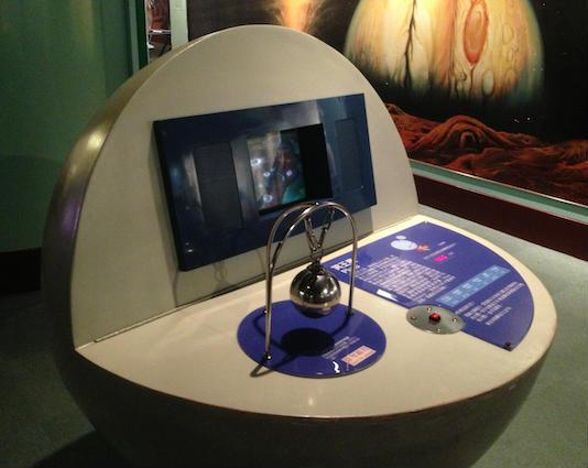 pluto weight simulator taipei museum