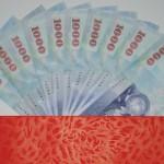 taiwan money student loans
