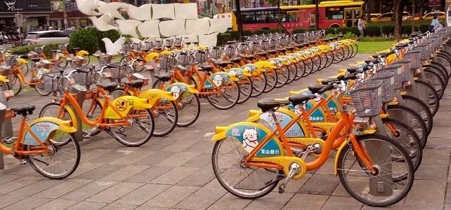 Resultado de imagen de youbike taiwan