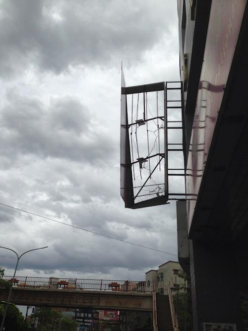 Taipei Taiwan Typhoon damaged sign