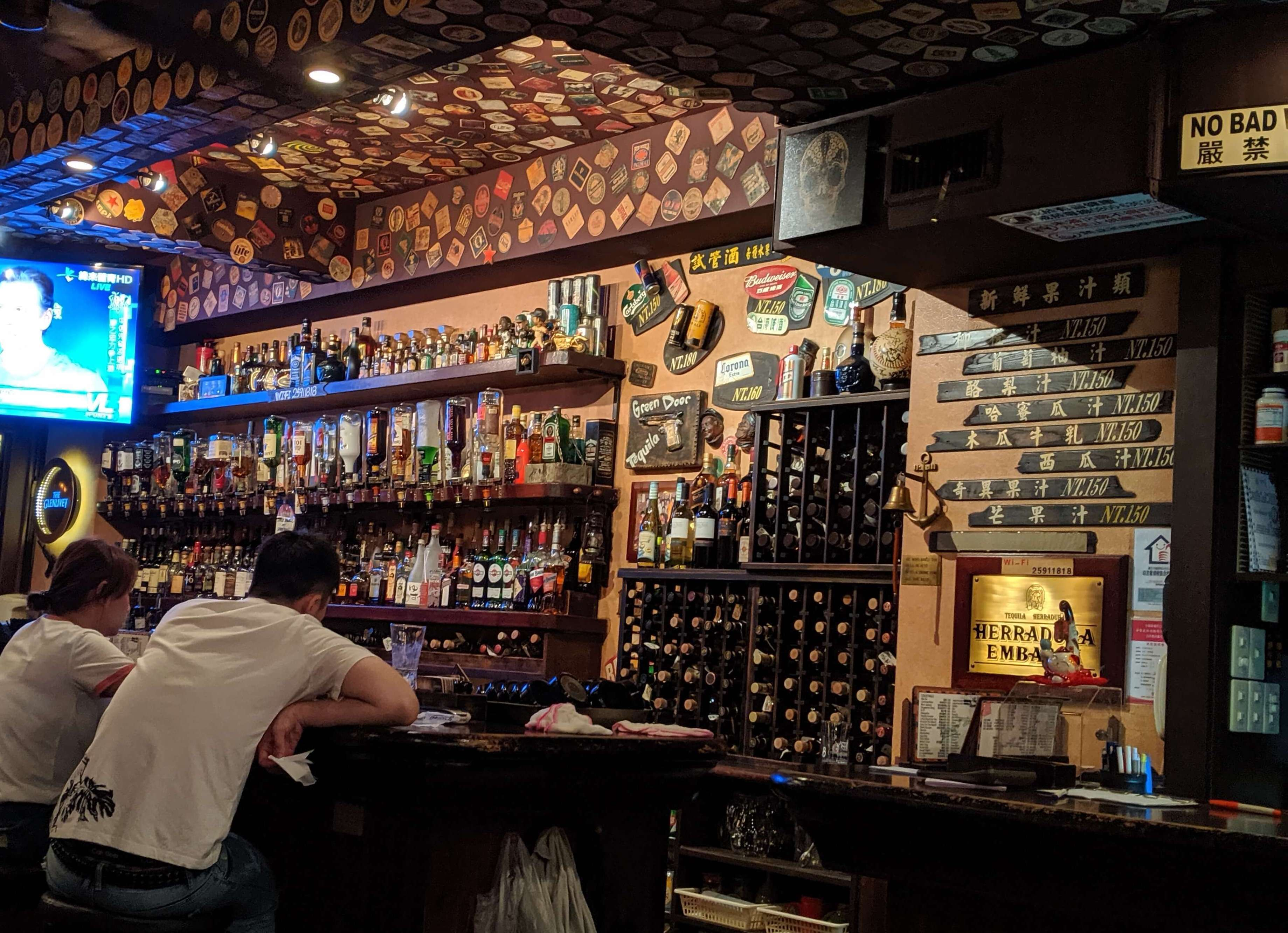 bar and bottles
