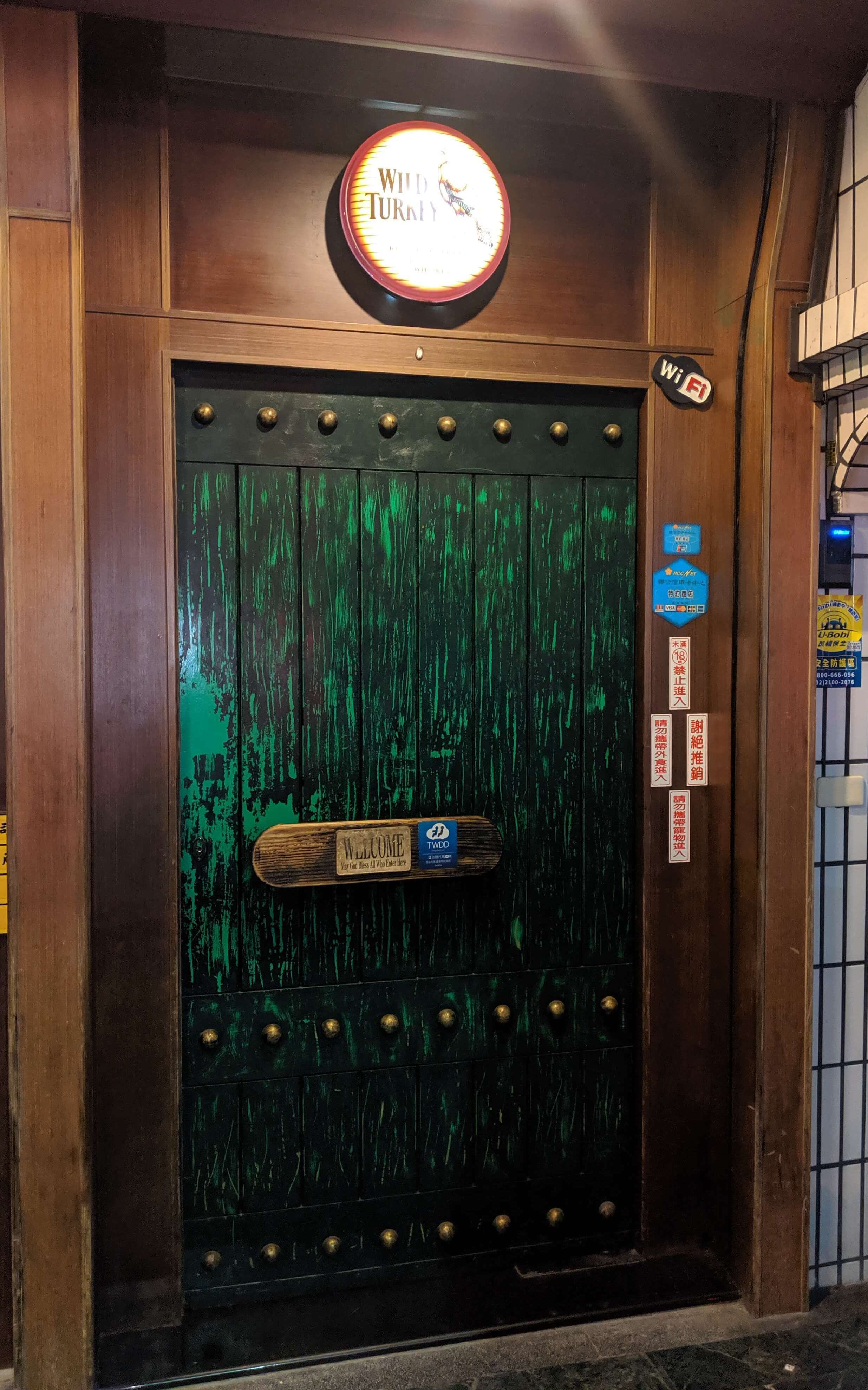 real green door